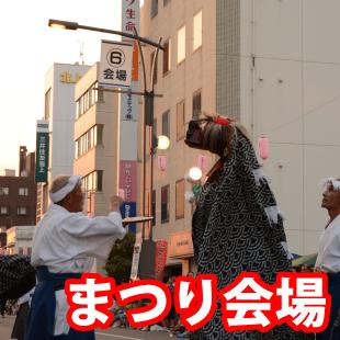 2017_kaizyou_w310