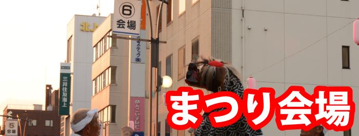2017_kaizyou_w700